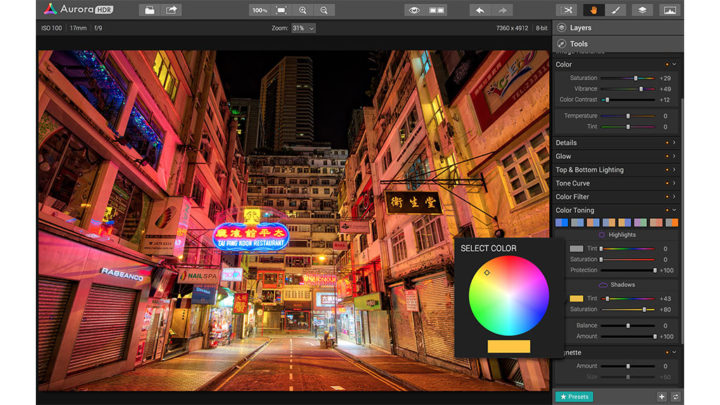 Macphun announces Aurora HDR 2017 edition