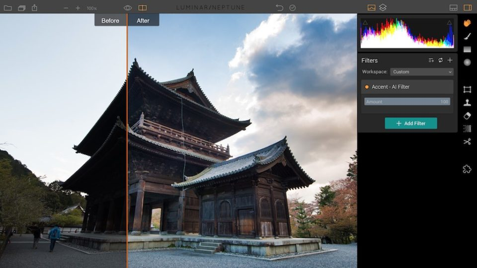 Macphun releases Luminar Neptune, the second major update to their award winning photo editor
